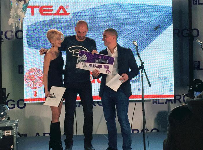 Бербатов с награда матрак