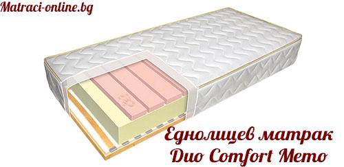 Еднолицев матрак Duo Comfort Memo