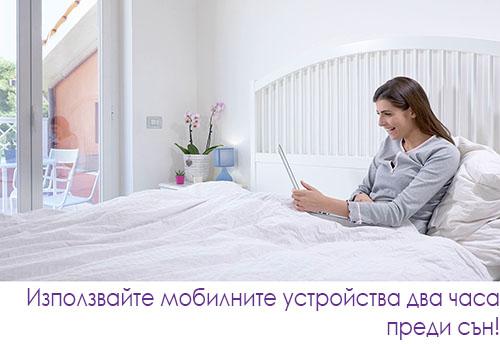 Как влияят технологиите на съня - технологии