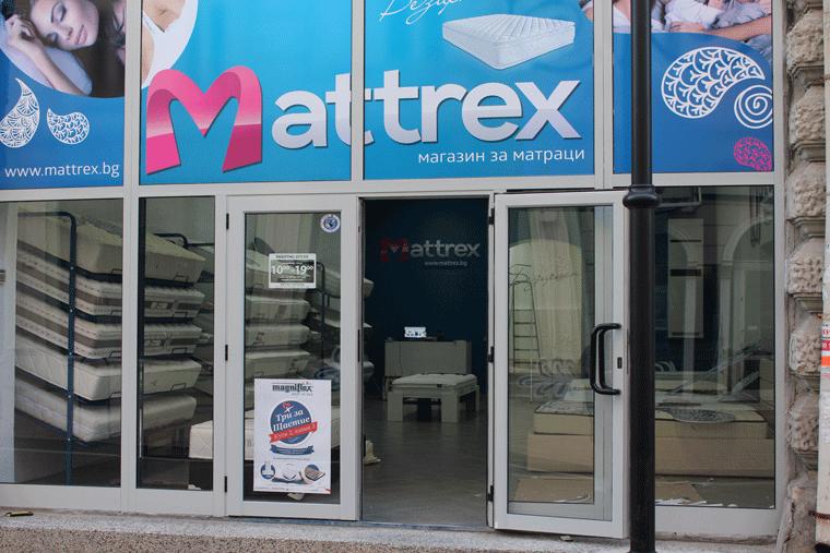 Матрекс - магазин за матраци