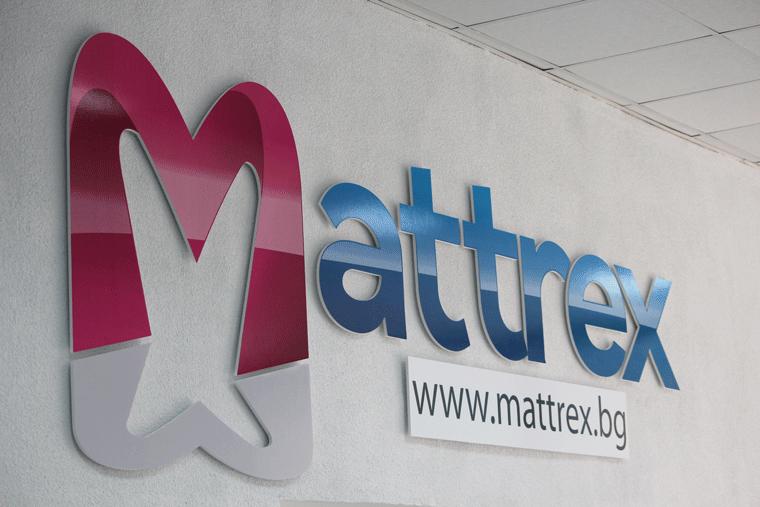 Mattrex - магазин за матраци