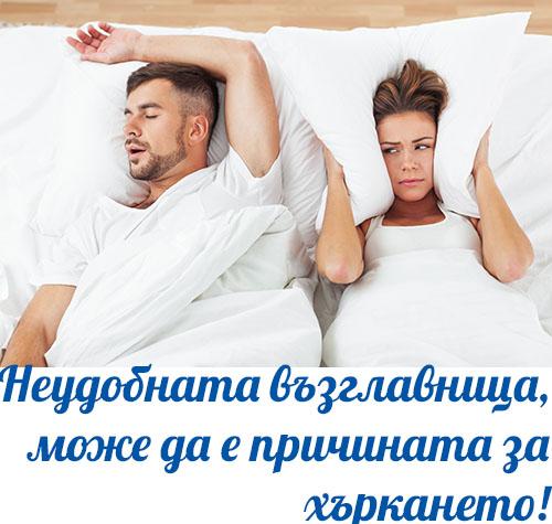 Решения за по-добър сън - снимка