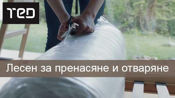 Матрак ТЕД руло