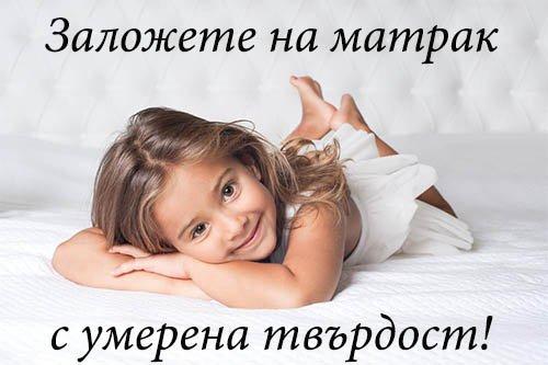 Избор на детски матраци - твърдост