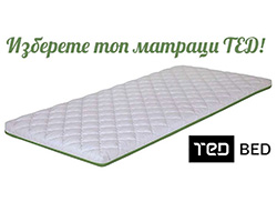 Топ матраци - ТЕД