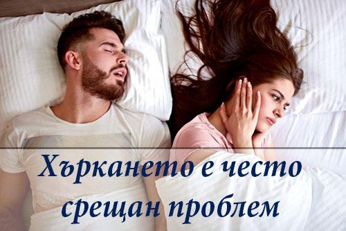 Съня - снимка