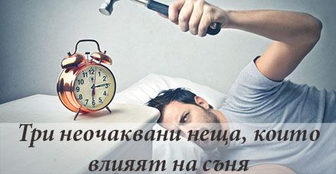 Влияние на съня - снимка