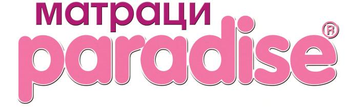 Матраци Парадайс